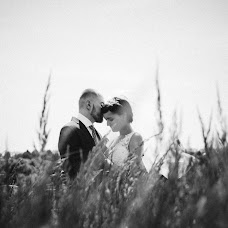 Wedding photographer Katerina Dmitrieva (Katerinatrin). Photo of 09.09.2015