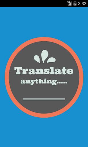 Uighur English Translator
