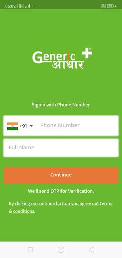 Generic Aadhaar - Order Medicine Online screenshot 1