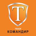 Такси Командир icon
