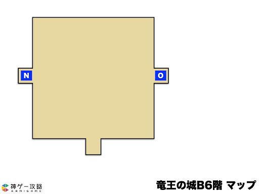 ドラクエ1_竜王の城B6