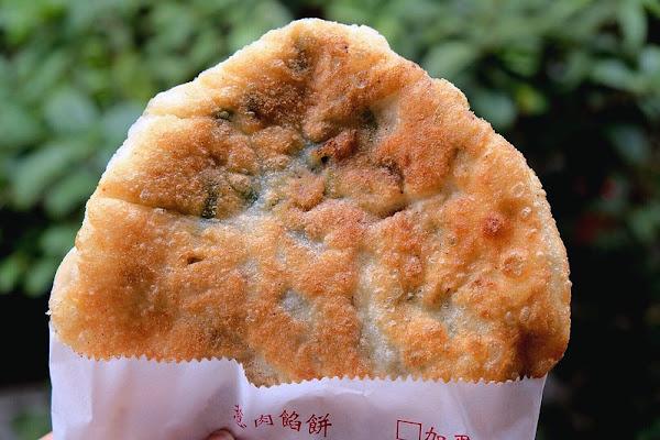 豐富張家蔥餡餅!在地超過30年老店,蔥肉餡餅是招牌,還有布丁奶酪餅創新口味!台中下午茶!