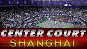 Center Court Shanghai thumbnail