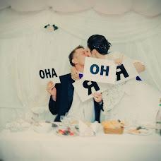 Wedding photographer Yuliya Nazarova (JuVa). Photo of 02.11.2013
