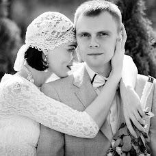 Wedding photographer Aleksandr Pushkov (SuperWed). Photo of 11.02.2016