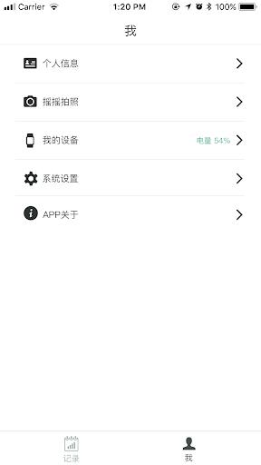 Tband screenshots 6