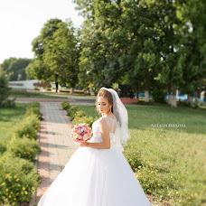 Wedding photographer Natalya Kizilova (tasik). Photo of 16.06.2018
