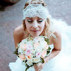 Fotógrafo de bodas Yohe Cáceres (yohecaceres). Foto del 12.09.2017