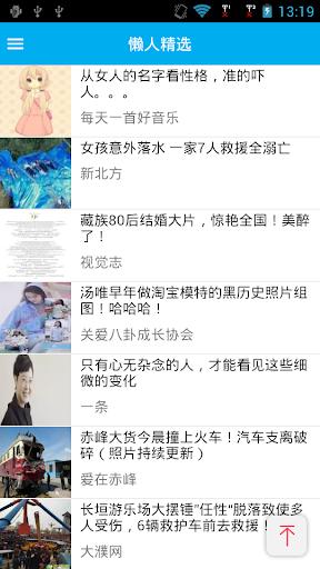 Translate offline - Google Translate Help - the Google Help Center