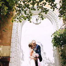 Wedding photographer Maksim Butchenko (butchenko). Photo of 25.09.2017