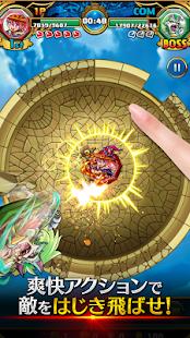 ベーモンキングダムΩ【共闘ベーゴマRPG】 screenshot