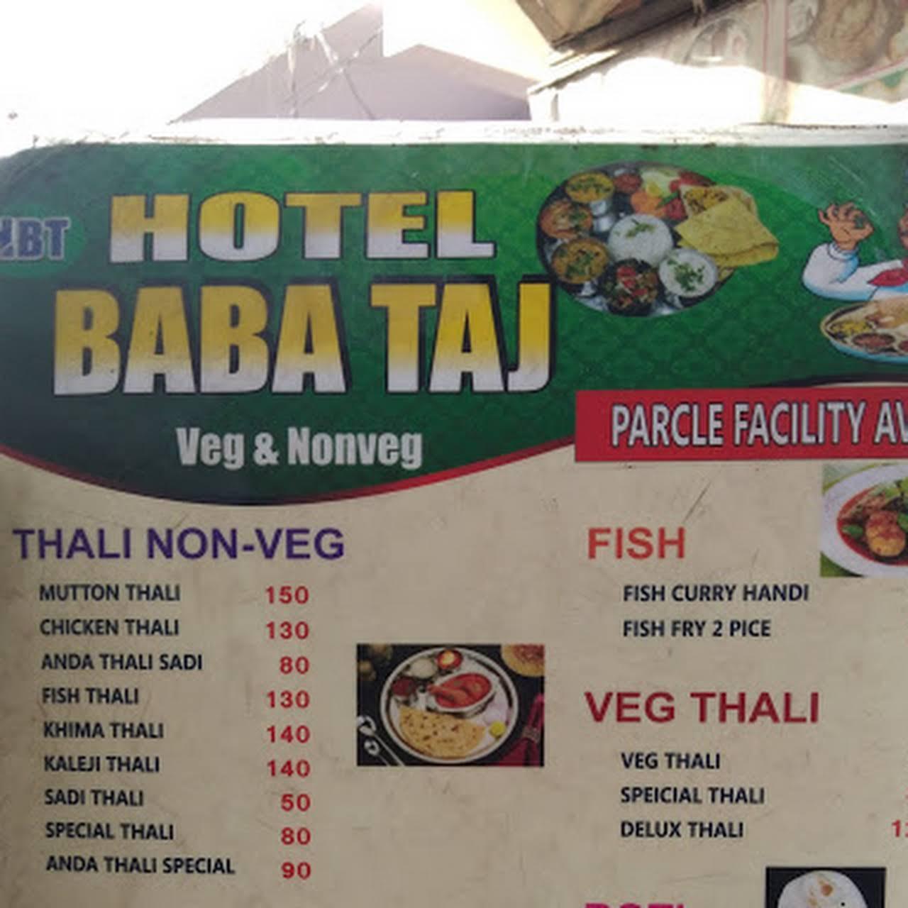 Hotel Baba Taj - Restaurant in Nagpur