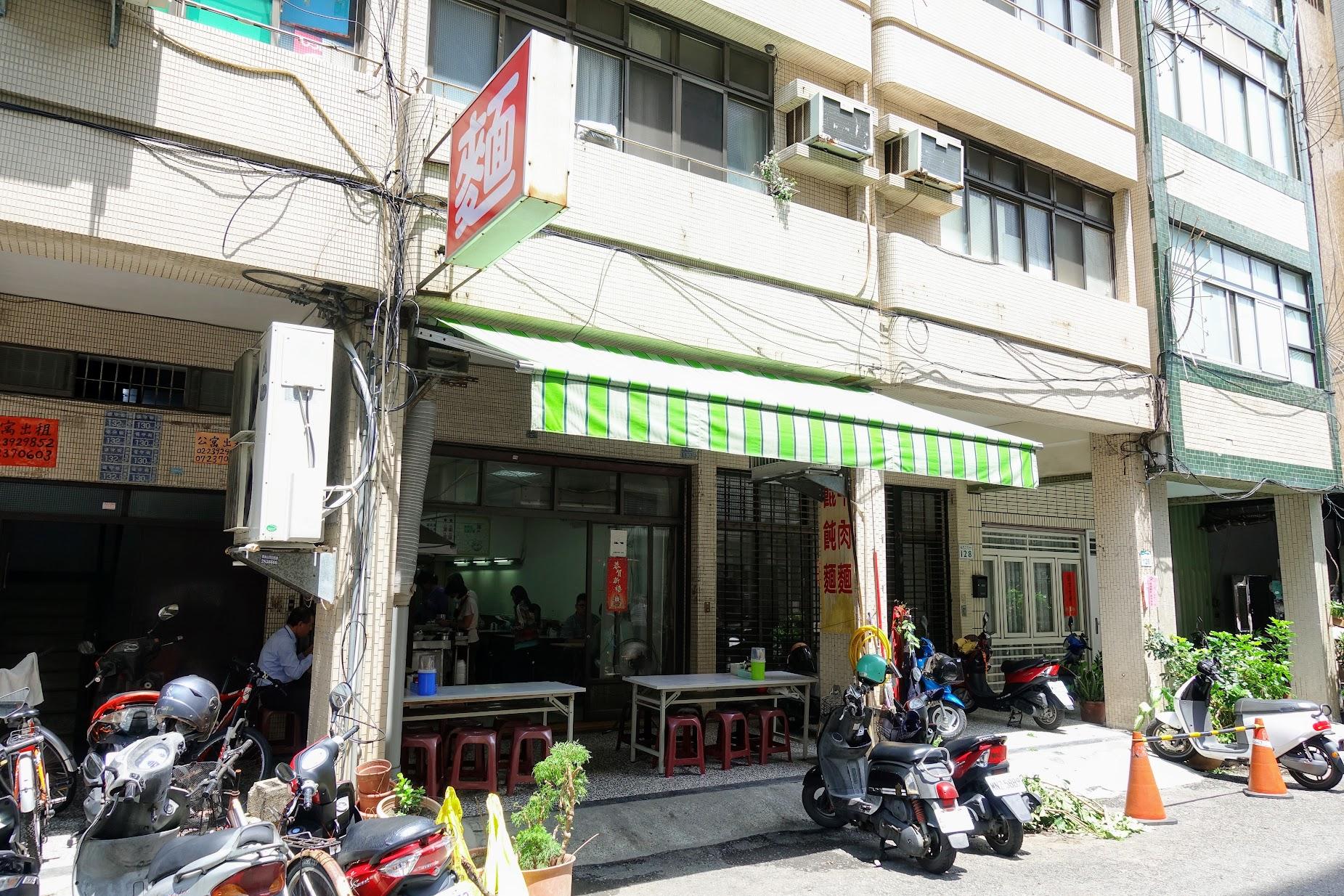 信守街與民族路交叉口的這一家麵店,沒有店名,就只有一個招牌-麵