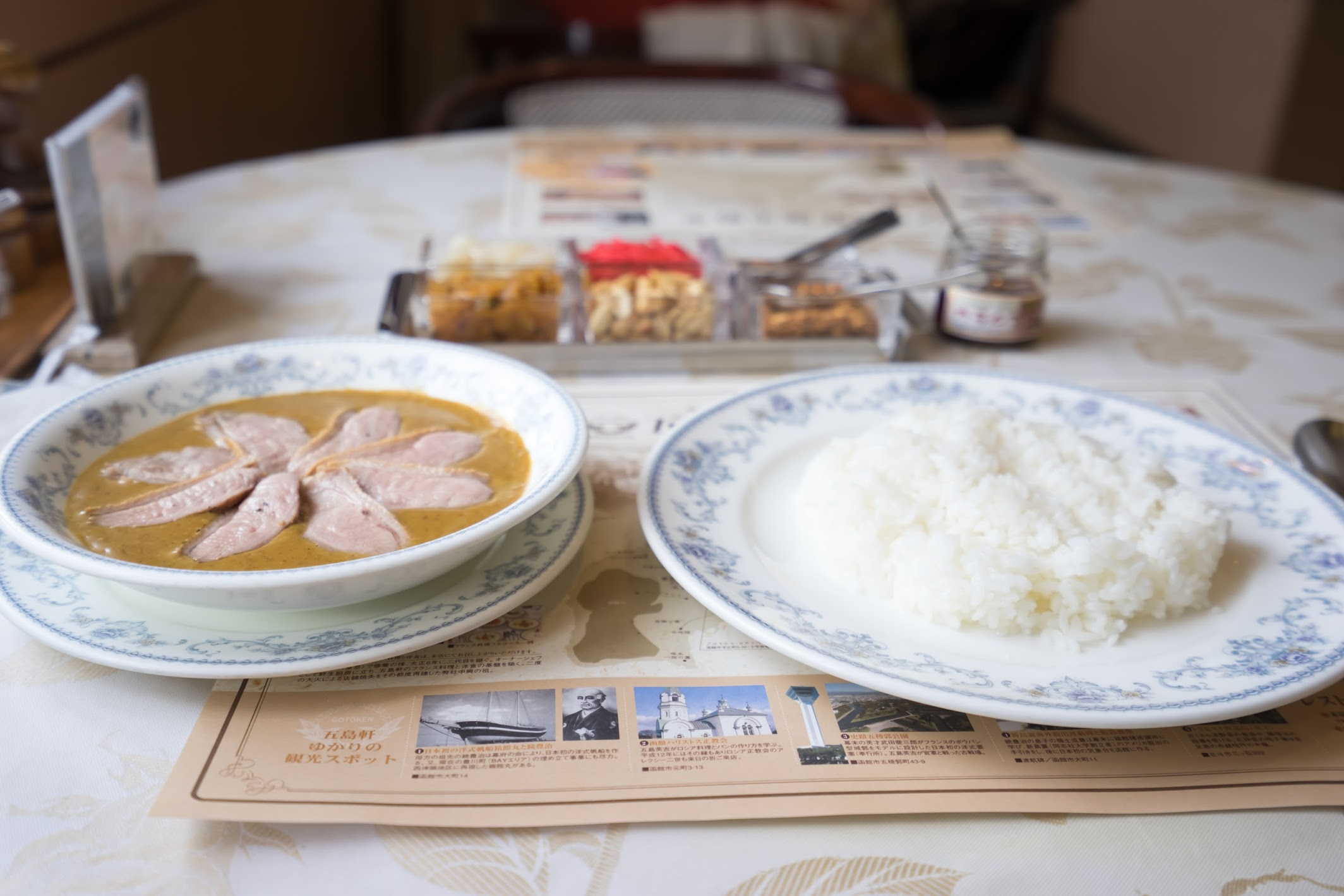Hakodate Gotoken Main Restaurant Rich duck curry1