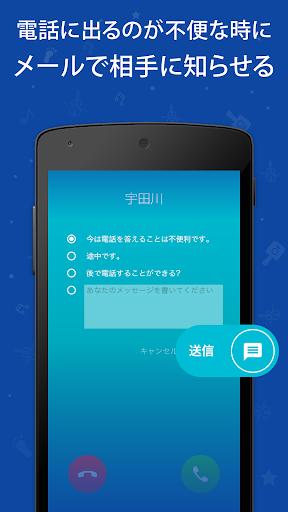 無料通讯AppのJusTalkは完全無料のビデオ電話チャットソフトである|記事Game