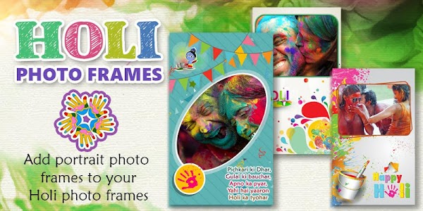 Holi Photo Frame World screenshot 2
