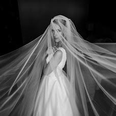 Wedding photographer Artem Policuk (id16939686). Photo of 26.08.2019