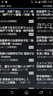 兵庫県のニュース - náhled