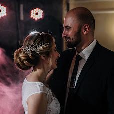 Wedding photographer Leonid Petrov (ledphoto). Photo of 17.10.2018