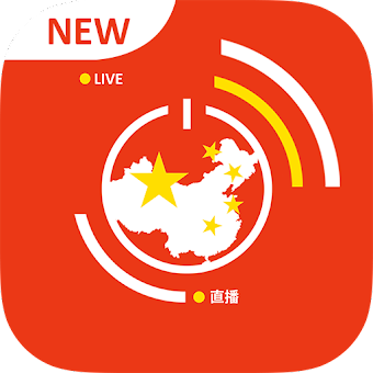 Mod Hacked APK Download Xinhua News 1 2 1