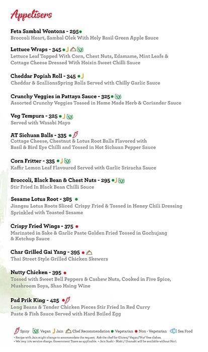 Asian Town menu 3