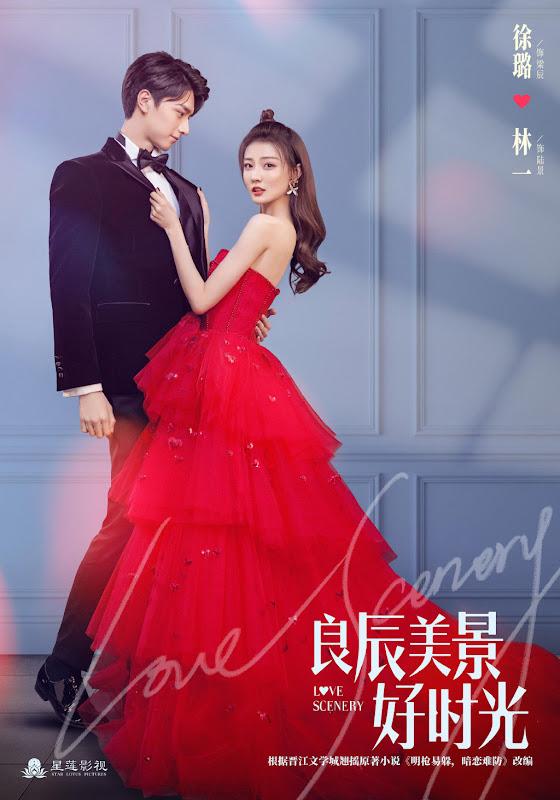 Drama Love Scenery Chinesedrama Info