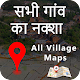 All Village Map of India : सभी गांवों का नक्शा Download on Windows