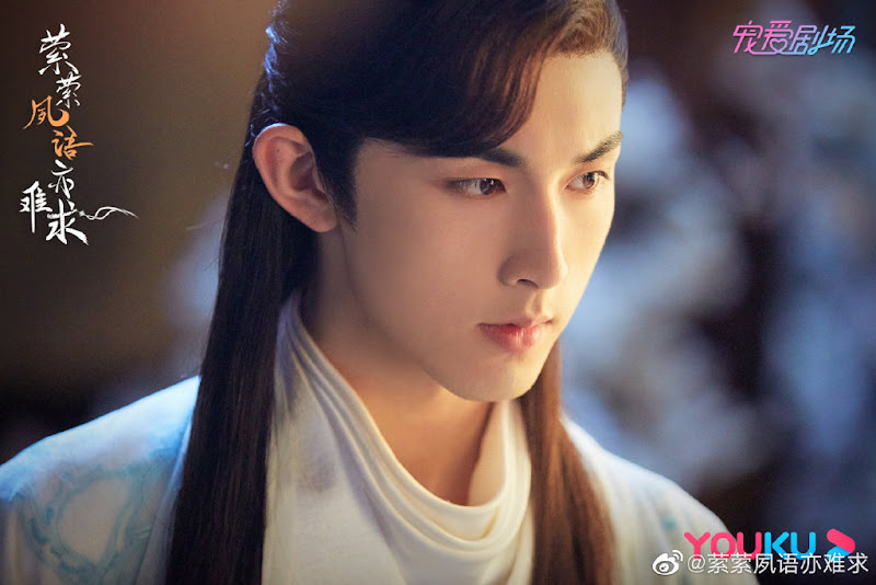 Su Yu China Web Drama