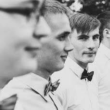 Wedding photographer Stas Borisov (StasBorisov). Photo of 23.08.2017