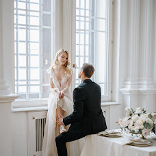 Wedding photographer Marina Afanaseva (mphoto31). Photo of 12.12.2018