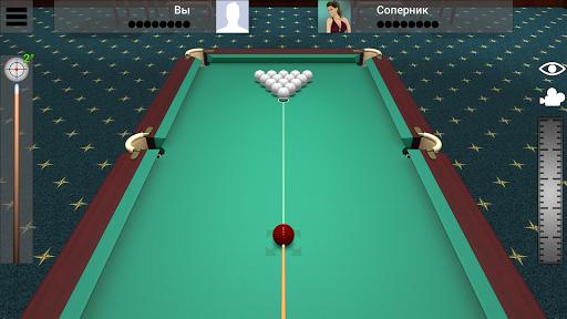 Russian Billiard Pool 10.0.12 screenshots 3