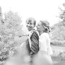 Wedding photographer Aurore Mottet (Mottet). Photo of 14.04.2019