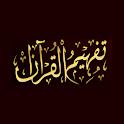Tafheem ul Quran Tafseer icon