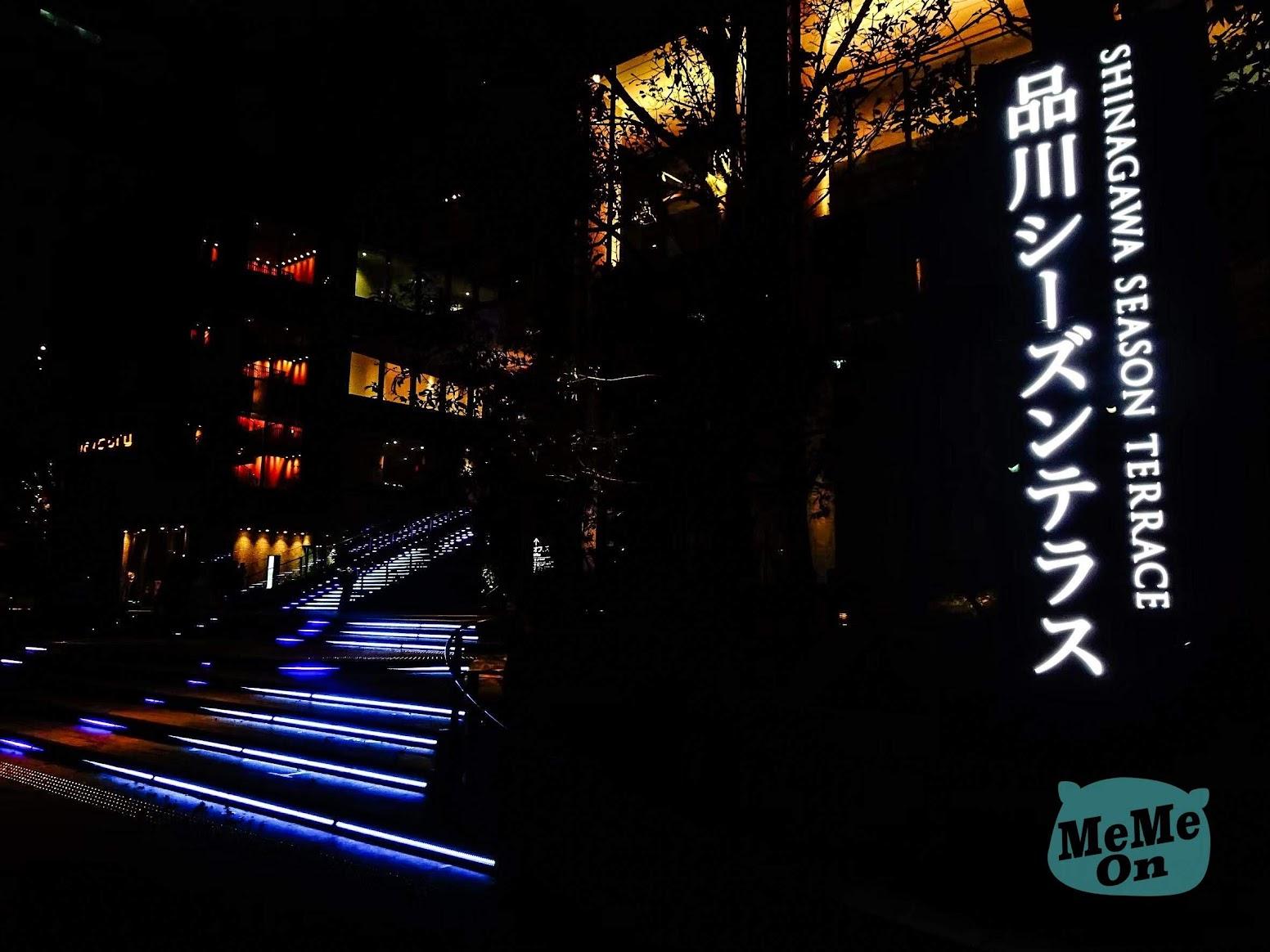 日劇拍攝勝地「 品川Season Terrace ( 品川シーズンテラス ) 」ー 東京白日夢女 、  我要準時下班 …都在這拍!