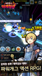 Square warriors invaded the Underworld APK screenshot thumbnail 3