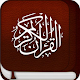 مصحف المدينه for PC-Windows 7,8,10 and Mac
