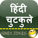 Hindi Jokes (Chutkule) icon