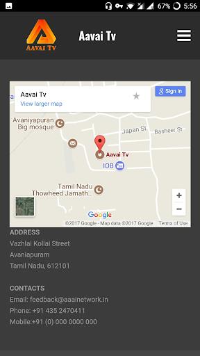 Aavai Tv screenshot 3