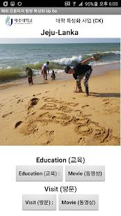 Jeju_Lanka - náhled
