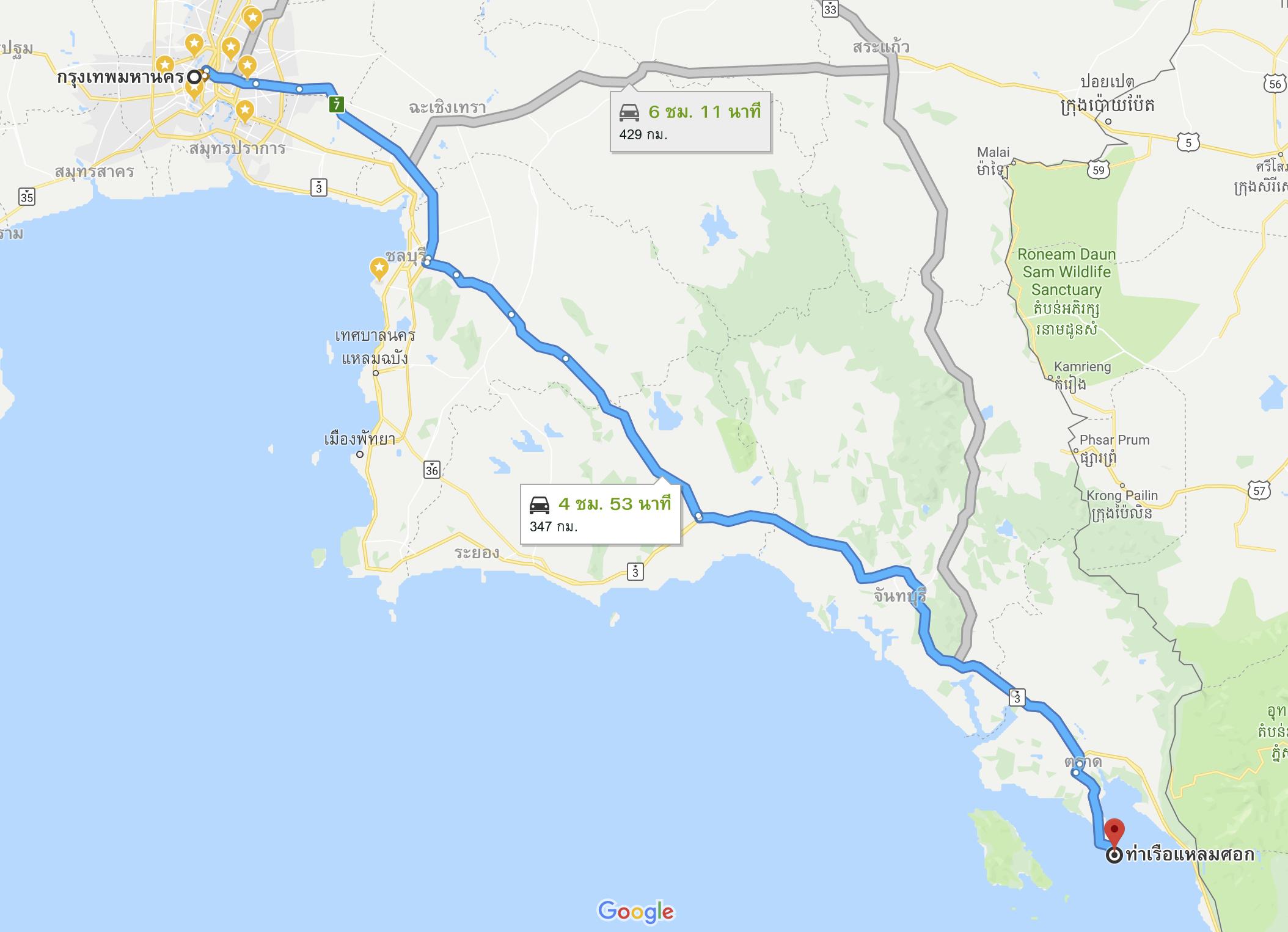 แผนที่ระยะทางระหว่างกรุงเทพมหานครถึงจังหวัดตราด