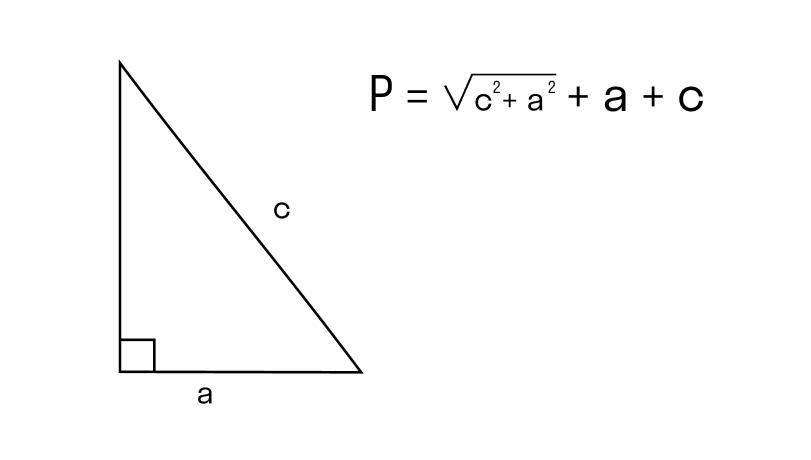 прямоугольный треугольник с известными катетом и гипотенузой