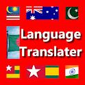 All Language Translater icon