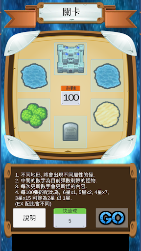 Game Tips for Tretta 3.05.01 screenshots 8