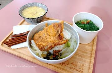 福豆食堂FOODOOR