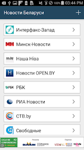 Новости Беларуси: Belarus News screenshot 2