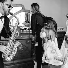 Fotógrafo de bodas Silvina Alfonso (silvinaalfonso). Foto del 04.04.2017