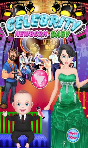 新生嬰兒護理遊戲