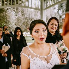Wedding photographer Danae Soto chang (danaesoch). Photo of 04.06.2019