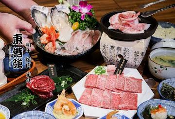 東港強 和牛燒肉海鮮定食 台南職人形象館