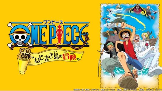 ONE PIECE(ワンピース)ねじまき島の冒険|映画無料動画まとめ